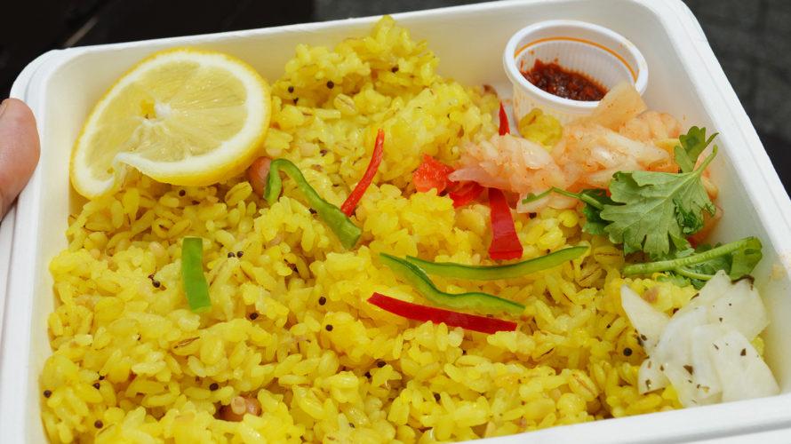 渋谷にオープンした「Lemon Rice TOKYO」でレモンライスを食べる / ホフディラン・小宮山雄飛さんの店