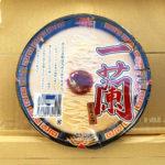【カップの麺ぜんぶ食う】第282回 エースコック 一蘭 とんこつ ★2