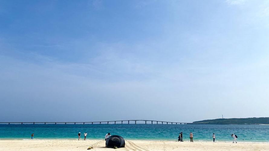 【9/2〜9/4】2泊3日の弾丸日程で宮古島に旅行してきました【ざっと振り返り旅行記】