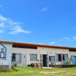 ガジェ通で沖縄のゲストハウス「結家」のレポートを書きました! 載せてない写真をちょろっと公開