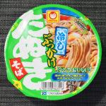 【カップの麺ぜんぶ食う】第98回 マルちゃん 冷しぶっかけたぬきそば ★3
