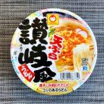 【カップの麺ぜんぶ食う】第284回 マルちゃん 天ぷら讃岐風うどん ★2