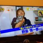 2/26(金)NHKのニュース番組「シブ5時」のチューブ調味料特集に出演しました!(ちょっとした裏話も)