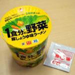 【カップの麺ぜんぶ食う】第159回 マルちゃん 1食分の野菜 豚しょうゆ味ラーメン ★3