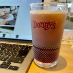 【ファミレスぜんぶで作業する】第2回 デニーズのモーニングでテレワーク|セブンイレブンのコーヒー飲み放題が嬉しい