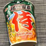 【カップの麺ぜんぶ食う】第353回 明星 横浜家系 侍 ★4