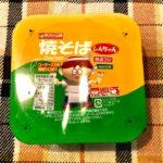 【カップの麺ぜんぶ食う】第148回 東京拉麺 焼そばしんちゃん ★4