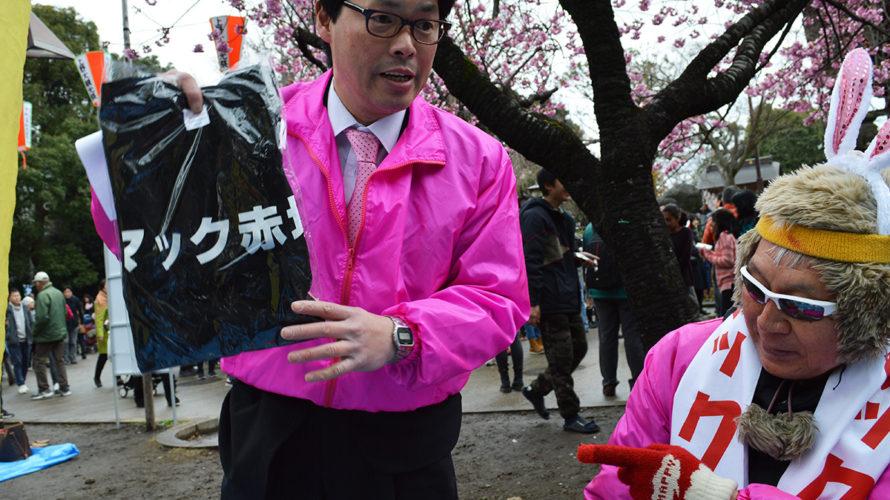 知人が都知事選に出馬するのです|僕は込山洋さんを全力で応援します