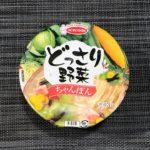 【カップの麺ぜんぶ食う】第68回 エースコック どっさり野菜 ちゃんぽん ★4