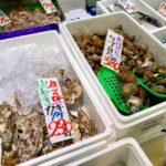 【清瀬グルメ】こりゃあいい魚屋を見つけたわ 昔ながらの魚屋『魚三九』がとても優秀よ(2月26日追記)