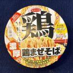 【カップの麺ぜんぶ食う】第203回 エースコック MEGA鶏 濃厚鶏まぜそば ★4