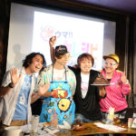 取り急ぎお礼!!!! 6月17日『激ウマ!! バカレシピ研究発表会 Vol.1』
