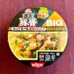 【カップの麺ぜんぶ食う】第273回 日清食品 カップヌードルBIG 濃厚豚骨 ★3