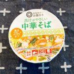 【カップの麺ぜんぶ食う】第182回 みなさまのお墨付き 出汁がやさしい中華そば ★4