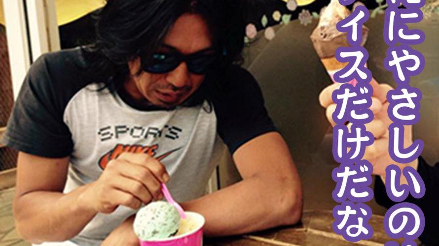 【悲報】サーティワンアイスクリーム「サーティワンの日(ダブル31%オフ)」終了……【気になるニュースリリース】