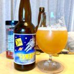 東村山のとびきりうまいクラフトビールを飲んだ話|Distant Shores Brewing