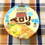 【カップの麺ぜんぶ食う】第179回 日清食品 焼そばU.F.O.ペロリ 柚子香る鶏しおだれ ★3