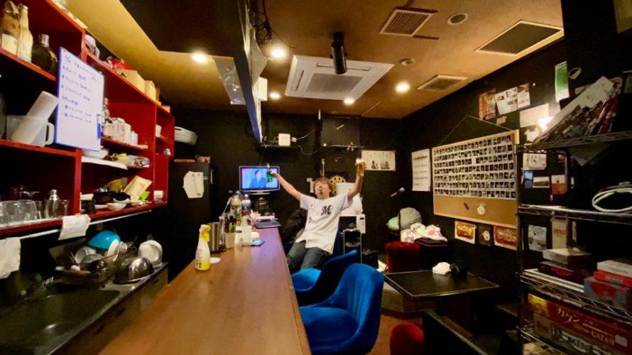 3/18『千葉ロッテマリーンズを語るバー』ご来場ありがとうございました! 第2回は4/27(月)に決定→中止
