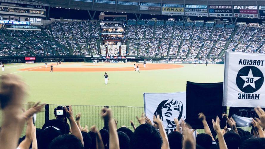 【マリーンズ日記】2000本安打を決めた福浦、引退する岡田と根元。応援歌の戦力ダウンが著しい件
