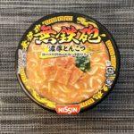 【カップの麺ぜんぶ食う】第221回 日清食品 無鉄砲 濃厚とんこつ ★3
