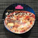 【カップの麺ぜんぶ食う】第18回 トップバリュ World Dining オニオングラタンヌードル ★4