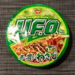 【カップの麺ぜんぶ食う】第132回 日清食品 焼そばU.F.O. 濃い濃いわさび ★4