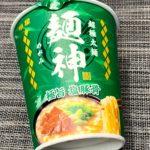【カップの麺ぜんぶ食う】第332回 明星 麺神 極旨 塩豚骨 ★4