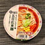 【カップの麺ぜんぶ食う】第25回 みなさまのお墨付き 五目広東麺 ★4