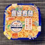 【カップの麺ぜんぶ食う】第211回 エースコック 塩焼そばモッチッチ ふわり鰹だし ★3