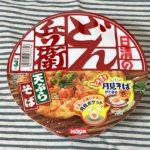 【カップの麺ぜんぶ食う】第78回 日清食品 どん兵衛 天ぷらそば(東) ★5
