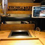 噂の一人焼肉専門店「焼肉ライク」に行ってみたよ ! これは「松屋」とか「ねぎし」に行く率が下がるやつかもしれない