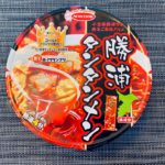 【カップの麺ぜんぶ食う】第180回 エースコック 勝浦タンタンメン ★5