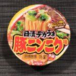 【カップの麺ぜんぶ食う】第74回 日清食品 日清デカうま 豚ニンニク味 ★3