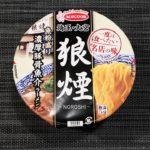 【カップの麺ぜんぶ食う】第61回 エースコック 一度は食べたい名店の味 狼煙 魚粉盛り濃厚豚骨魚介ラーメン ★4