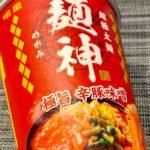 【カップの麺ぜんぶ食う】第297回 明星 麺神 極旨辛豚味噌 ★5