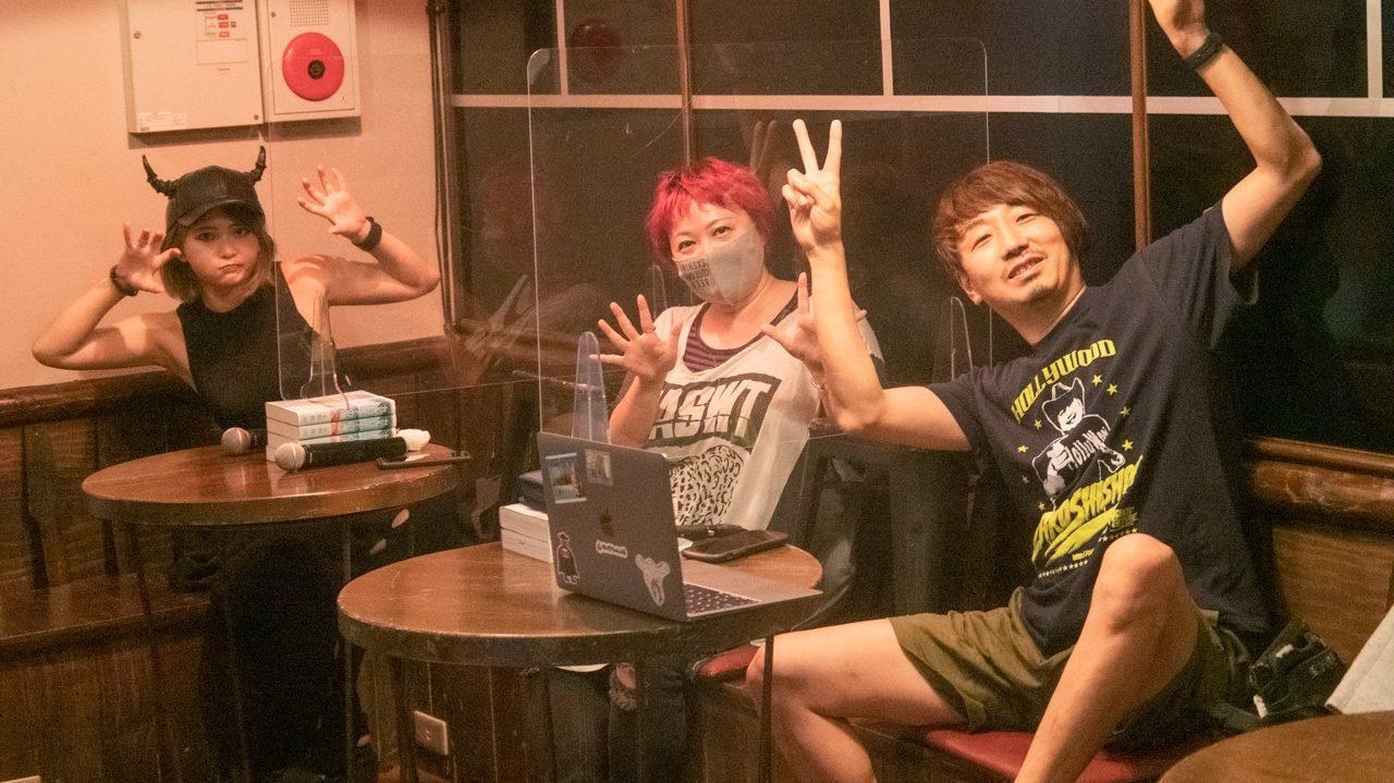 飲み会配信ライブ「変人酒場Vol.02」ご視聴ありがとうございました! 次回は9/22(水)開催!