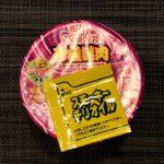 【カップの麺ぜんぶ食う】第7回 日清食品 カップヌードル 珍種謎肉 スモーキーチリしょうゆ味 ★2