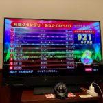 【日記】最近は深夜カラオケによく行く話|快活CLUBは夜も同一料金・ドリンクバーつき3時間で1090円!