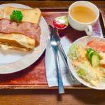 東京・清瀬の老舗カフェ「珈琲ハウスるぽ」でモーニング / 独自の道を歩んできたフレンチトーストを食べる(他のメニューも追加)