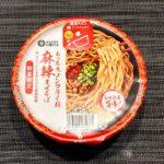 【カップの麺ぜんぶ食う】第359回 みなさまのお墨付き もっちりノンフライ麺 麻辣まぜそば ★5