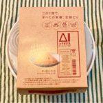 【カップの麺ぜんぶ食う】第165回 日清食品 All-in PASTA 真っ赤なトマトのスパイシーアラビアータ ★3