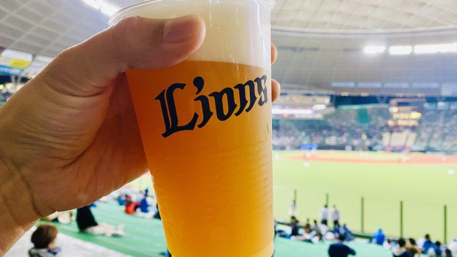 野球場で8種類のクラフトビールを飲める幸せ|メットライフドーム「CRAFT BEER OF TRAIN PARK」