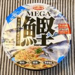 【カップの麺ぜんぶ食う】第188回 エースコック MEGA鰹 濃厚魚介まぜそば ★4