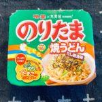 【カップの麺ぜんぶ食う】第181回 明星 のりたま焼うどん だし醤油味 ★5