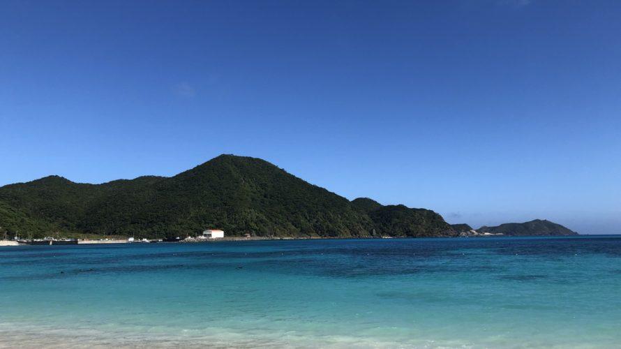 渡嘉敷島に3泊してきた旅行記 / 初めての慶良間諸島が良すぎた話