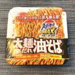 【カップの麺ぜんぶ食う】第195回 エースコック スーパーカップ MAX大盛り 太麺辛だれ油そば ★5