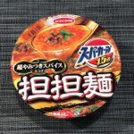 【カップの麺ぜんぶ食う】第44回 エースコック スーパーカップ1.5倍 担々麺 超やみつきスパイス仕上げ ★3