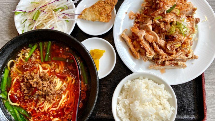 【清瀬グルメ】メニュー数多すぎ&安い! サーティーワンアイスの跡地に「台湾料理 天和」がオープンしたゾイ!