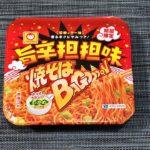 【カップの麺ぜんぶ食う】第19回 マルちゃん 焼そばBAGOOOON 旨辛坦坦味 ★3