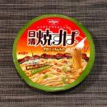 【カップの麺ぜんぶ食う】第46回 日清食品 焼すぱ 下町ぺぺろんちの ★3